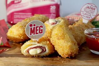 MEG Cheddar Slice Melt 2